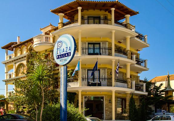 Zakynthos, Hotel Plaza Pallas, intrare.jpg
