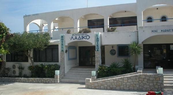 Rodos, Hotel Ladiko, exterior.jpg