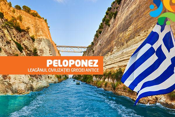 2019.04.19 B2B Peloponez Circuit.jpg