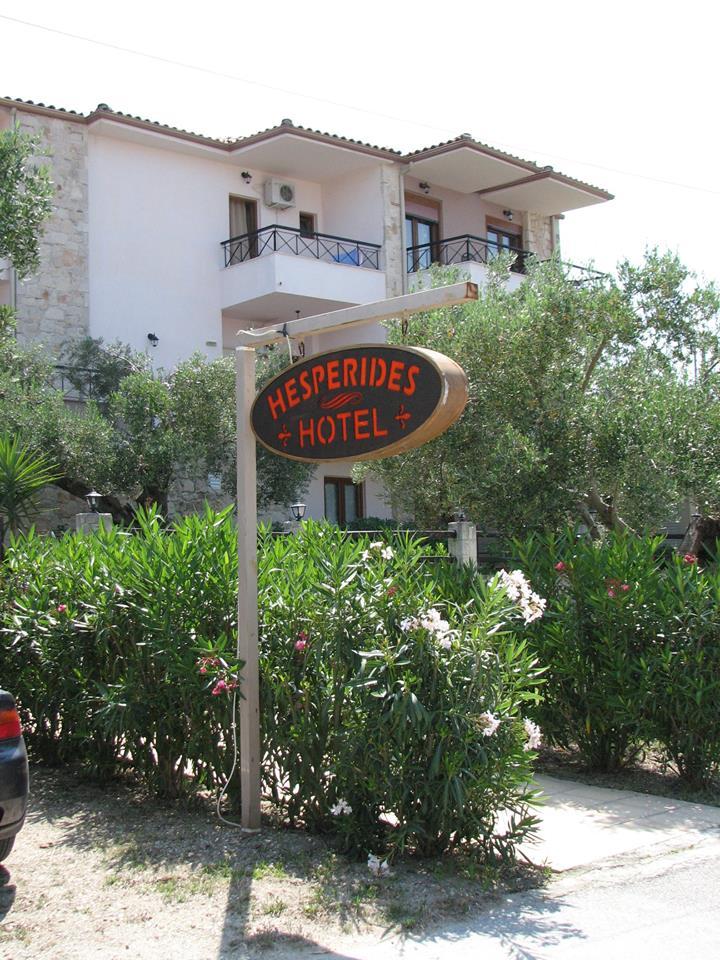 Hesperides5.jpg