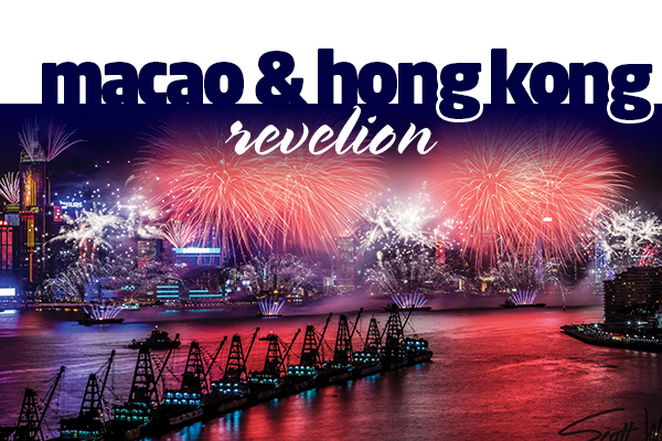 B2B-Hong-Kong-Rev-03.jpg