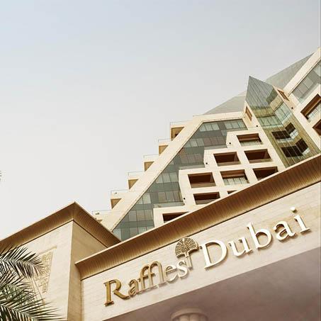RDB-491080-Raffles-Dubai-Exterior-Exterior-view.jpg