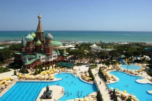 Hotel Wow Kremlin Palace.jpg