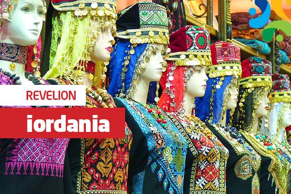 2019.05-B2B-Iordania-revelion-01.jpg