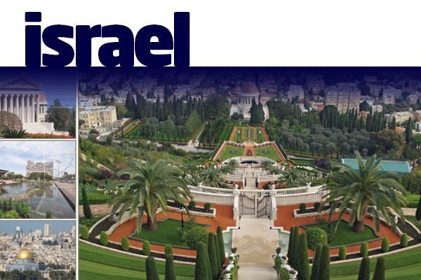 b2b-israel.jpg