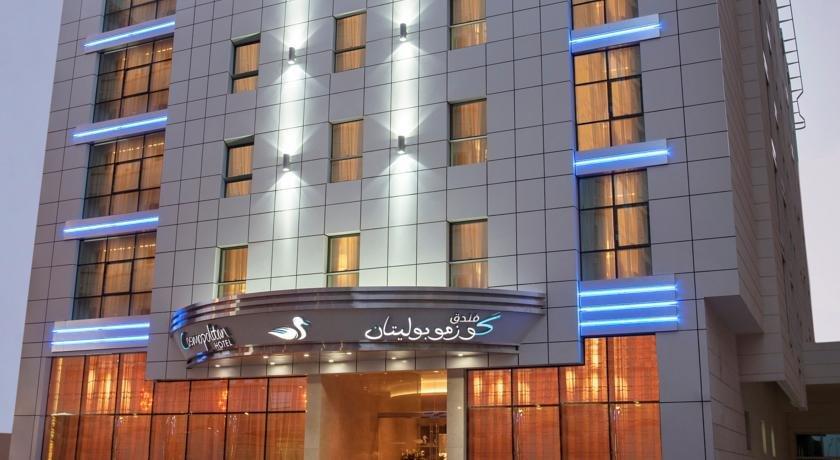 Cosmopolitan Al Barsha