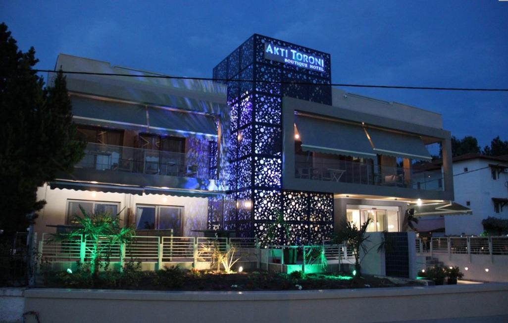 AktiToroni hotel1.jpg